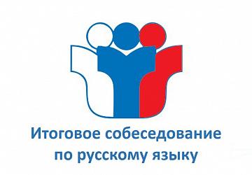 логотип ГИА